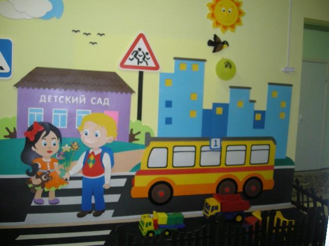 Стенд по пдд в детском саду своими руками фото 48