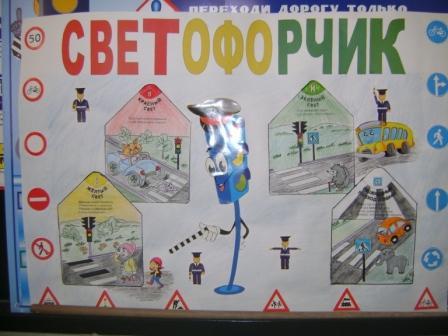 Картинки по правилам поведения в транспорте для детей