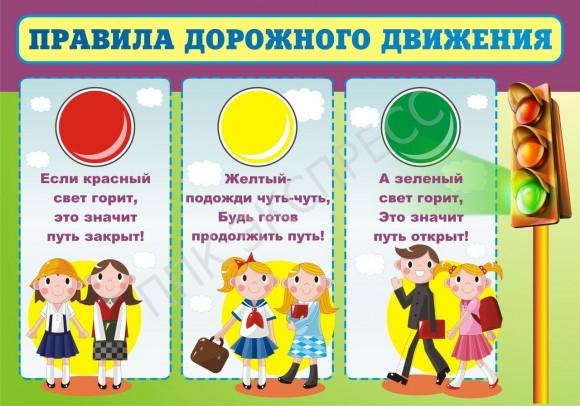 Русские народные небылицы потешки в стихах для детей